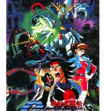 Gundam Series Spotlight: Mobile Fighter G: Gundam